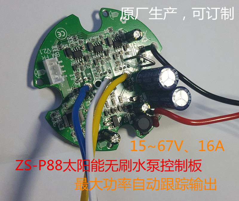 ZS-P88 Universal Control Panel For Solar Water Pump Sensorless Brushless Motor Driving 17-60V16A
