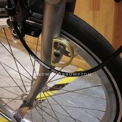 Bicicletta pieghevole senza parafango svuotamento deflettore per brompton bicicletta E versione anteriore parti della forcella oro argento nero