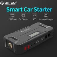 ORICO CS2 12000mAh Multi Function Car Jump Starter Power Bank Car Battery Booster Buster Power Bank