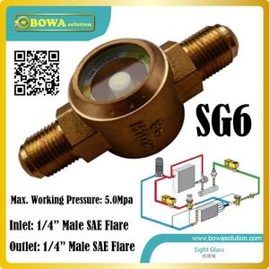 """Image 1 - El cristal de Mira roscado de 1/4 """"indica el estado de refrigeración y refrigerante en el sitio para proteger el sistema en funcionamiento seguro"""