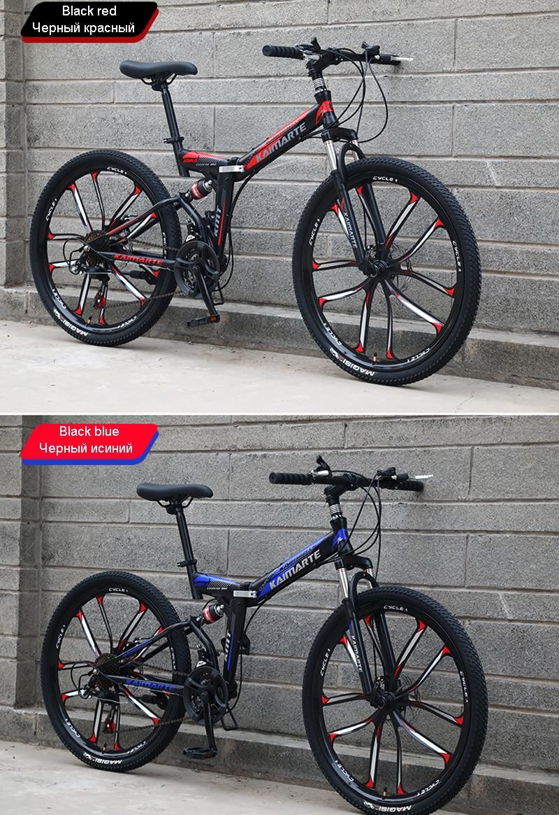 HTB18e3Ha.D1gK0jSZFGq6zd3FXao 26inch mountain bike 21speed folding bicycle Adult bike Men's and women's mountain bike Spoke wheel and knife wheel bike