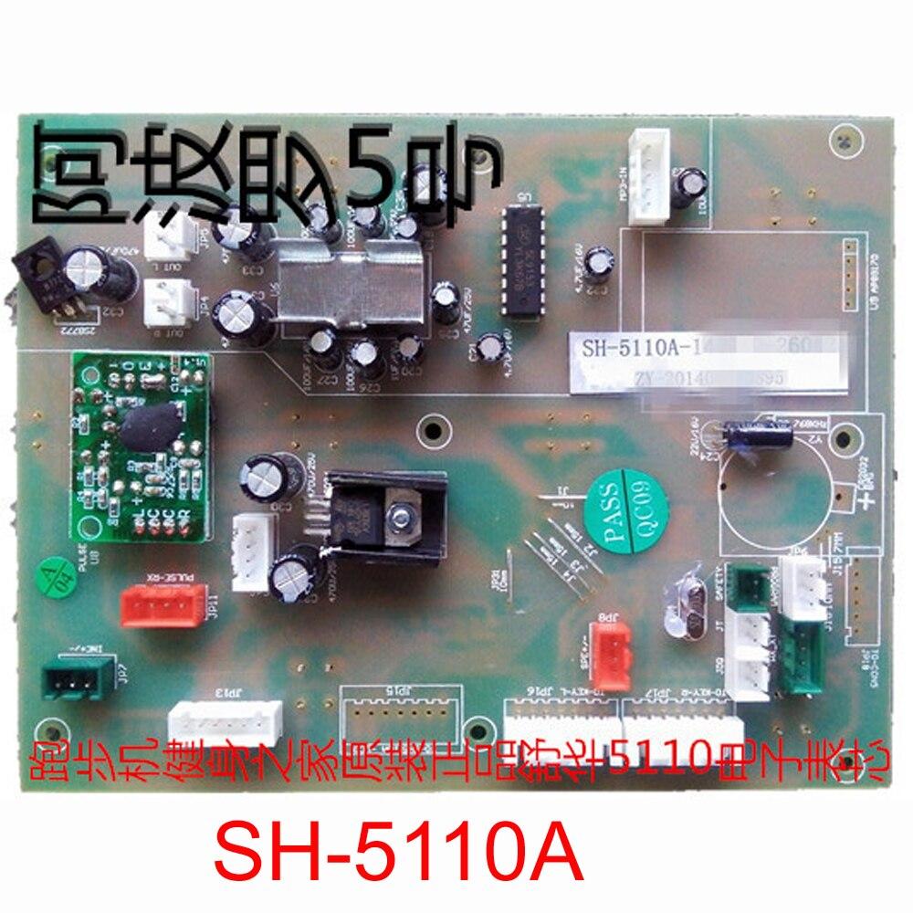 New treadmill screen circuit board upper control board SH 5110A console board mainboard