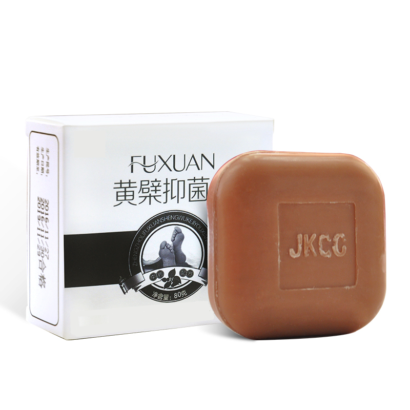 Foot Bath Soap Cleaning Feet Deodorant Odor Sweat Peeling Itching Drug Bactericidal Soap Foot Care #861
