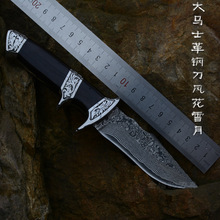 Damascus Knife High Grade Gold Wood Handle Damascus Steel Fixed Collection knife Outdoor Tools Damascus Hunting Knife