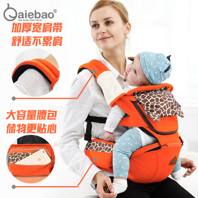2-30 Months Breathable Multifunctional Front Facing Baby Carrier Infant Comfortable Sling Backpack Pouch Wrap Baby Kangaroo hot sell infant sling comfort baby 0 30 months breathable front facing baby carrier multifunctional infant kangaroo bag
