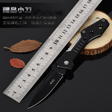 Hunting 55HRC Hardness 440C Blade Stainless Steel Handle Folding Knife Outdoor Camping Survival EDC Portable Tools