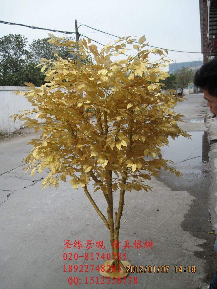 Murah Simulasi Daun Perak Daun Emas Beringin Plant Simulasi Simulasi Besar Pohon Beringin Tree Specimen Tree Artworkplant Abstract Aliexpress