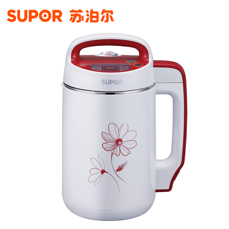 Anti-overflow device Soymilk maker automatic home-made rice milk paste Stainless steel machine filter-free small цена и фото