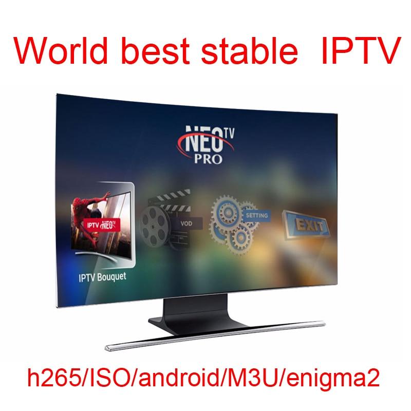 IPTV m3u 1