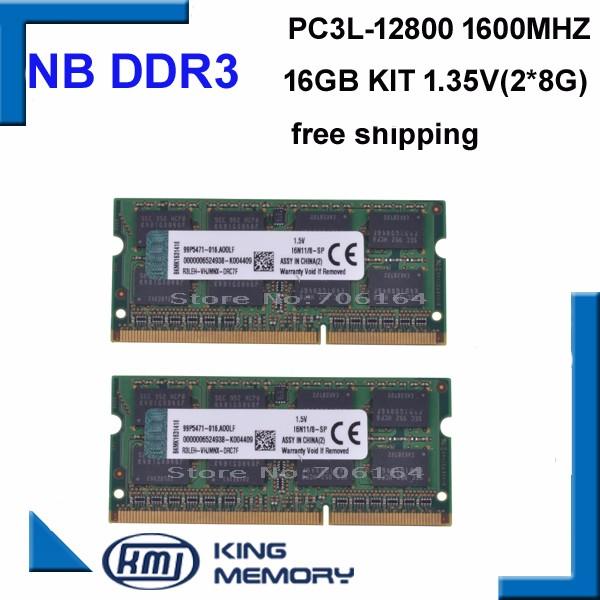 DDR3 8G 2.8