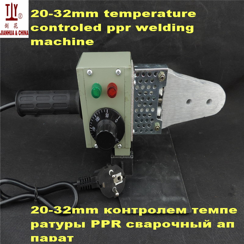 Free Shipping Temperature Controled 20-32mm Hot Melt Machine Ppr Pipe Welding Machine, Plastic Tube Welder, Without Die Head