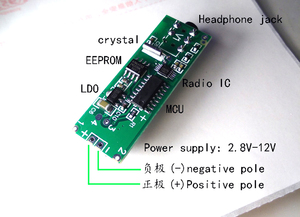 Image 4 - DYKB تيار مستمر 3 فولت 12 فولت ثنائي القناة ستيريو راديو FM وحدة الاستقبال FM وحدة الاستقبال 76.0 ميجا هرتز 108.0 ميجا هرتز حساسية: 1.3uV لراديو هام