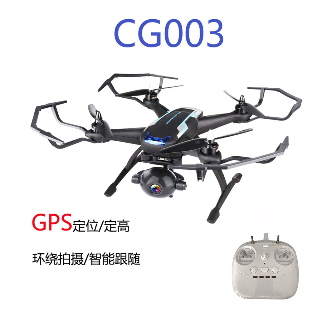 2018 Follow Me CG003 Brushless Dual GPS FPV 1080P HD Gimbal Camera Headless Mode RC Drone PK AOSENMA CG035 Drone Bayangtoys X28 cg033 dron follow me brushless motor rc drone with 1080p camera no wifi fpv long fly time rc helicopter pk aosenma cg035 s70w
