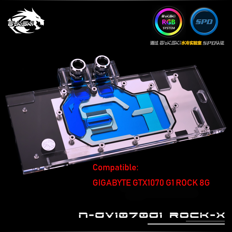 N-GV1070G1 ROCK-X Bykski GPU water cooler compatible for GIGABYTE GTX1070 G1 ROCK 8G watercooling block with controller цены