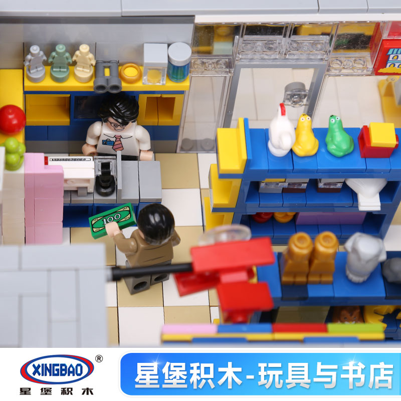 Xingbao 01006 Creator Expert набор игрушек и книжного магазина Обучающие строительные блоки кирпичи игрушки для детей рождественские подарки - 4