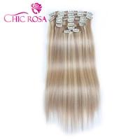 Шикарный ROSA клип в наращивание волос фортепиано Цвет 100 г человеческих волос 10 шт. P18/613 полный Начальник волосы remy 3 цвета Aviliable