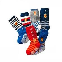 Children high basketball socks boys socks warm socks bottoming WS517