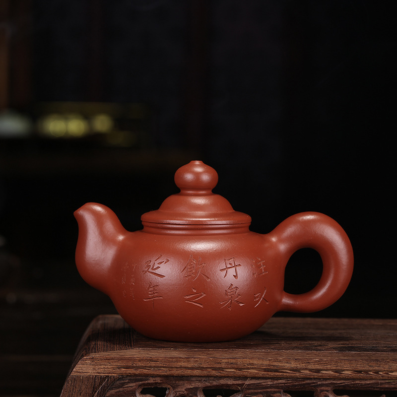 Tea set gift recommended yixing manufacturers selling famous yong-cai sun all hand-made double lettering sketchTea set gift recommended yixing manufacturers selling famous yong-cai sun all hand-made double lettering sketch