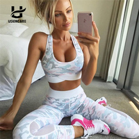 USKINCARE Women Yoga Set Sport Suit Camouflage Printing Training Top Pants Outdoor Sportswear Fitness Running Clothes