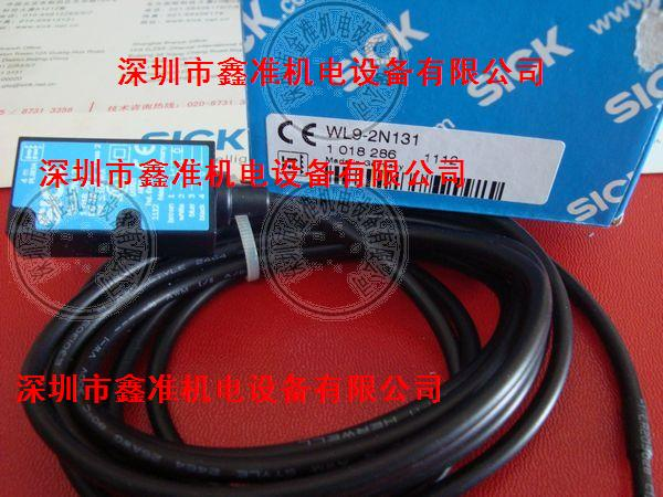 WL9-2P130  Photoelectric Switch e3x da21 s photoelectric switch