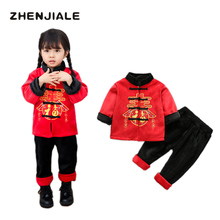 Girl clothing children Winter thickening Clothing Set Chinese StyleTang suit Coat+Sports Pants boys christmas clothes 2pcs