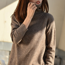 New Autumn and Winter Women's Cashmere SweaterHigh Collar Thickening Pullover Large Size Loose Sweater Knit Wool Shirt цена и фото
