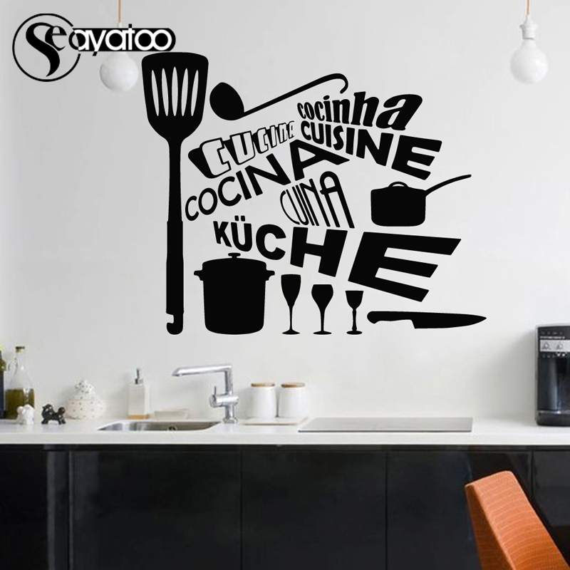 Kitchen Pattern Letter Words Removable Vinyl Wall Sticker Decal Cook Dining Room Home Decor