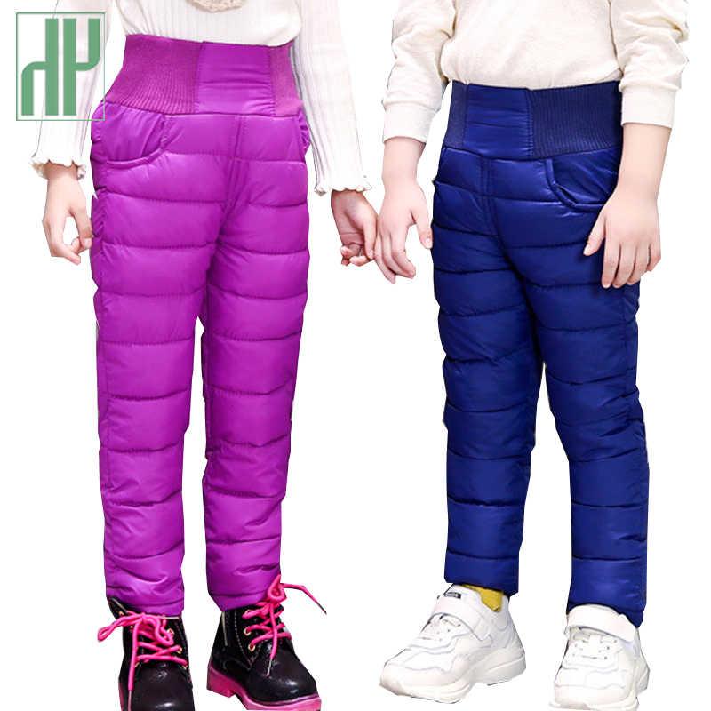 Spodnie dla dzieci zima wysokiej talii małe dziewczynki spodnie dla dzieci w pasie harem spodnie chłopięce w dół ciepłe spodnie ubrania dla dzieci