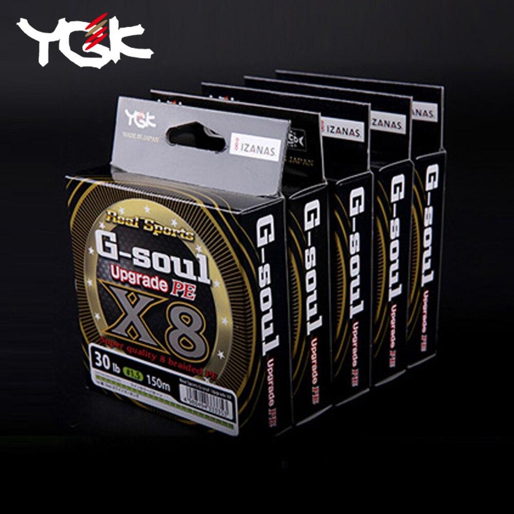 YGK G-SOUL X8 mise à niveau PE 8 tresse pêche 150 200 M PE ligne japon importé des produits de haute qualité - 5