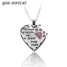 """Qihe ювелирные изделия """"больше не быть моей стороной, но навсегда в моем сердце"""" Розовый Белый Серебряный Кристалл кошки собаки лапы отпечаток Когтя и сердце ожерелье"""