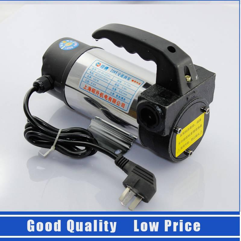 220 V pompe à huile électrique LK-60-220AC