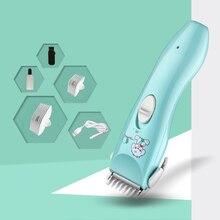 Детская электрическая машинка для стрижки волос USB перезаряжаемая Водонепроницаемая машинка для стрижки волос Машинка для стрижки волос Домашнее использование для детского Парикмахерского Инструмента