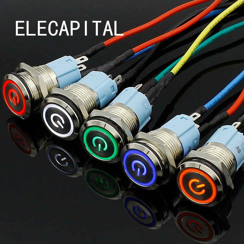 16 مللي متر أحمر أزرق أصفر أخضر أبيض ضوء حار سيارة معدن LED قوة مفتاح بـزر دفع الذاتي قفل نوع On-off 5 فولت 12 فولت 24 فولت 220 فولت
