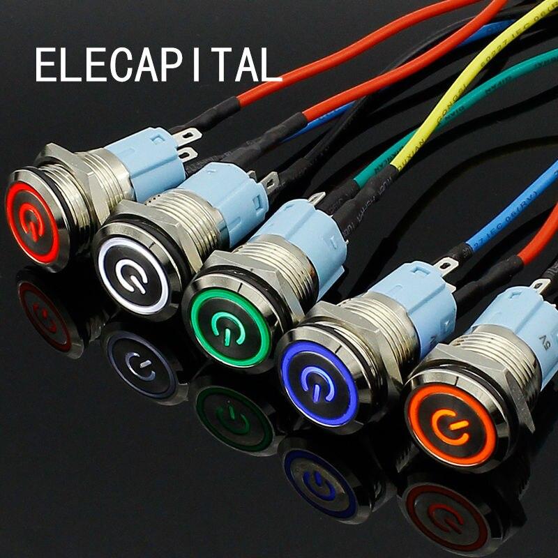 16mm-vermelho-verde-amarelo-azul-branco-quente-luz-do-carro-auto-de-metal-levou-poder-empurre-botao-interruptor-de-travamento-automatico-tipo-on-off-5-v-12-v-24-v-220-v