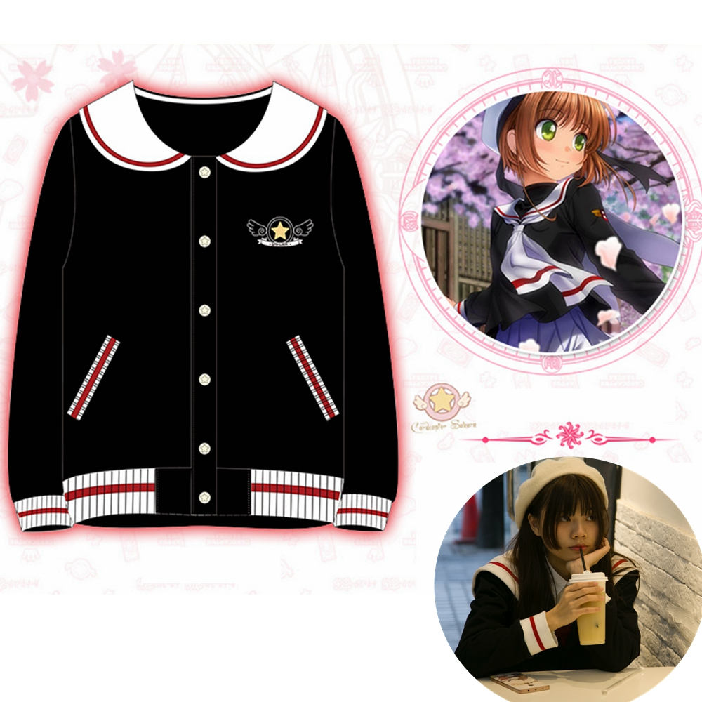 Anime JK Cardcaptor Sakura Cosplay Costume Kinomoto Sakura Tops button hoodie Jacket Coat Sweater Black Warm