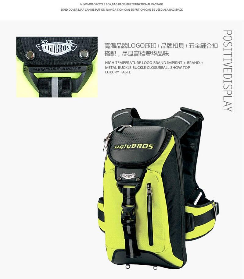 Новое поступление uglybros убб-220 рюкзак жилет мотоцикл сумка Велоспорт рюкзак езды рюкзак жилет Многофункциональный