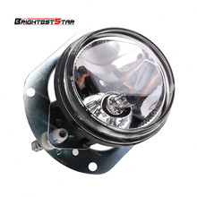 Front Right Foglight Fog Lamp Fog Light For Mercedes-Benz W164 W204 W251 W216 W171 W230 W204 AMG 2048202256 free shipping brand new a set of chrome front fog light cover round type for mercedes benz w164 ml class 06 08