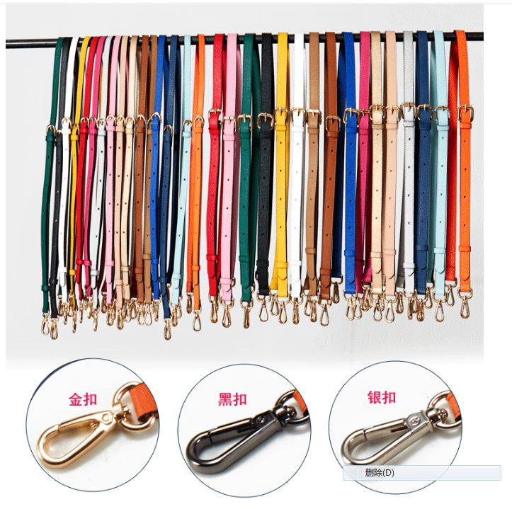 Genuine Leather 105-125CM Adjustable Replacement Crossbody Straps 1.2CM Width Bag Accessories Gold Silver Hardware Cross Pattern