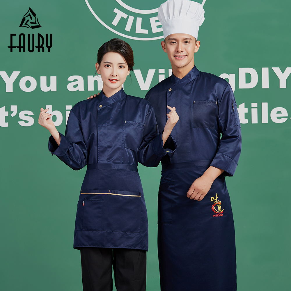 Pure Color Embroidery Chef Jacket Kitchen Work Uniforms Food Service Waiter Restaurant Hotel Cooking Coat Long Sleeve Overalls
