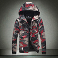 Parkas Men Winter Hooded Windproof Warm Coats 2016 Brand Clothing High Quality Casual Camo Printed Cotton Padded Jackets 8809