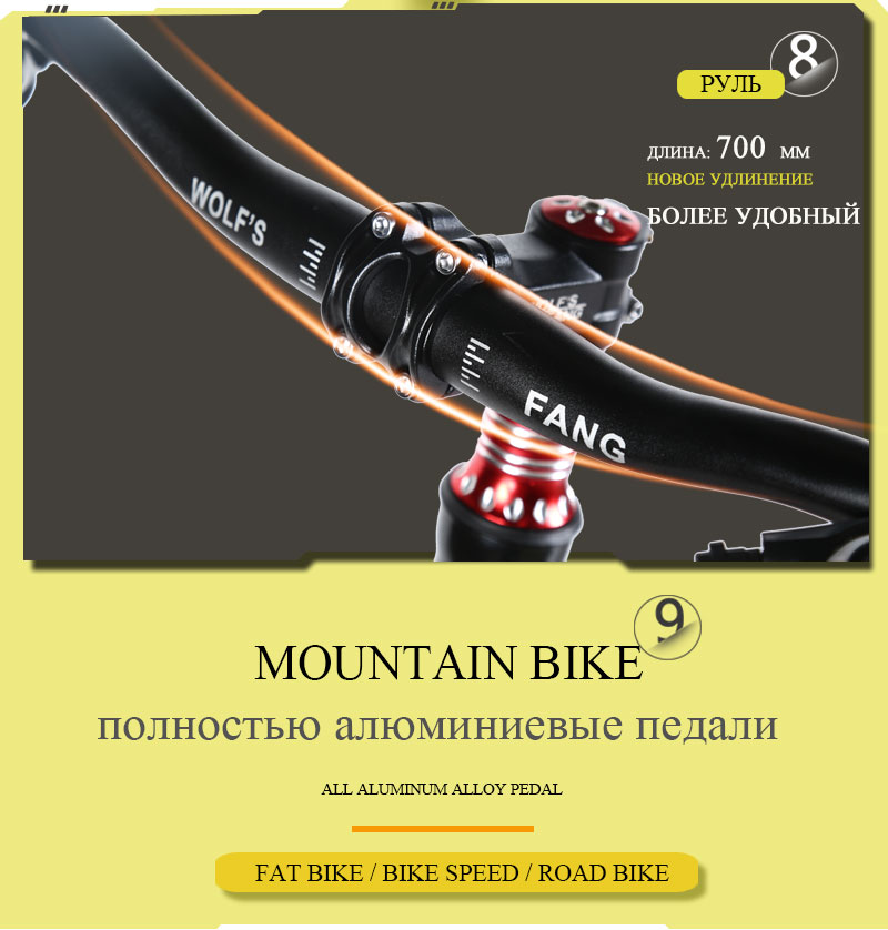 HTB18eROajnuK1RkSmFPq6AuzFXao wolf's fang Bicycle 7/21/24 Speed Mountain Bike 26*4.0 Fat bike bicicleta  mtb  Road Folding bike Men Women free shipping