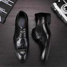 Новая модная мужская обувь с острым носком, деловая модельная дышащая обувь, кожаная мужская обувь