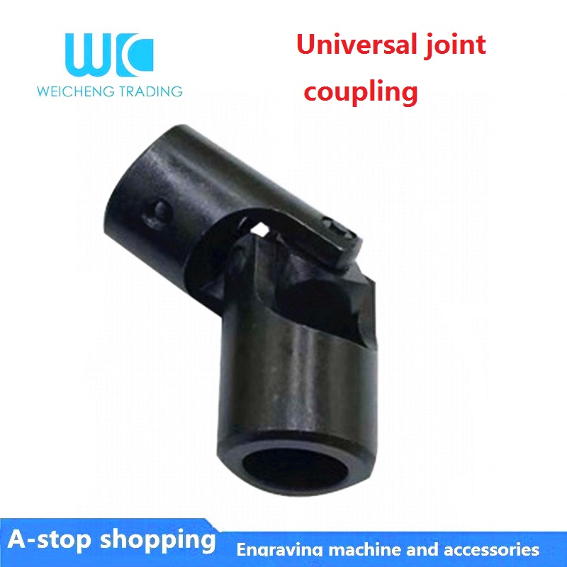 6 x 6mm Diameter Steering Universal Joint Motor Coupling Screw