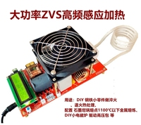 ZVS Induction Heater Quenching Melting Crucible Melting DC30-75v High Power 1-2Kw Electromagnetic High Frequency 220V
