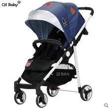 CH детские ультра легкий 4.9 кг детская коляска может занять на плоскости может сидеть может лежать детские тележка оксфорд ткань раза детская коляска