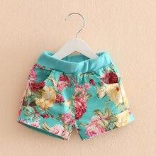 Шорты для девочек Shorts For Girls