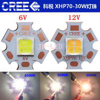 CREE XHP70 6500K Cool White 5000K Neutral White 3000K Warm White LED Emitter 6V 12V With