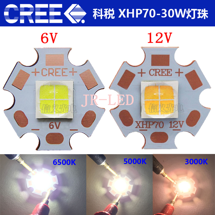 CREE  XHP70 6500K Cool White 5000K Neutral White 3000K Warm White LED Emitter 6V 12V with  20mm  Cooper PCB 1pcs cree xlamp xhp 70 xhp70 6v warm neutral cold white 30w high power led emitter chip blub lamp light with 20mm pcb heatsink