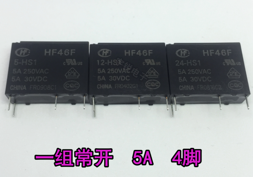 Free Shipping 100% New Original Relay 20pcs/lot HF46F-24-HS1 HF46F 24-HS1 5A250VAC G5NB-1A-E-24VDC AC5N-S-DC24V
