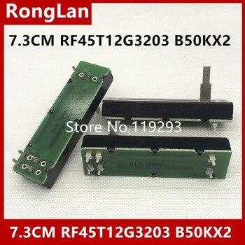 [BELLA] Taiwan Fuhua FD slide rail type 73MM 7.3CM RF45T12G3203 mixer potentiometer B50K*2 B50KX2 20MM HANDLE --5PCS/LOT